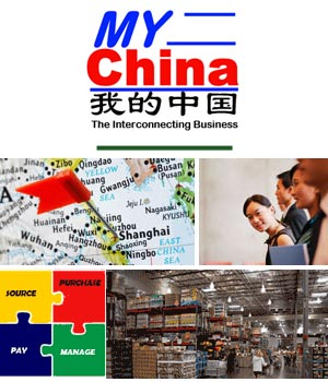 Supply Chain My China