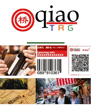 Qiao Tag Smart Labels