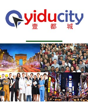 Yiducity your Be - City